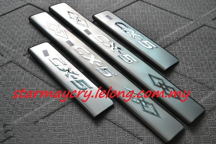 Mazda CX5 CX-5 CX 5 Car Door Step Protector
