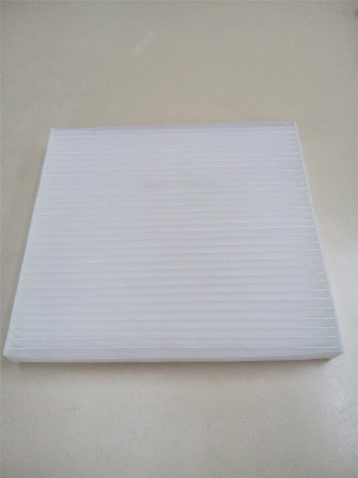 Mazda M6/CX7 Cabin Blower Air Filter