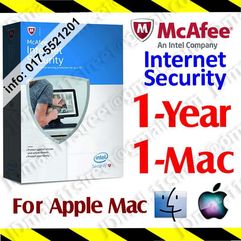 Mcafee internet security 2018 deals : Holiday gas station