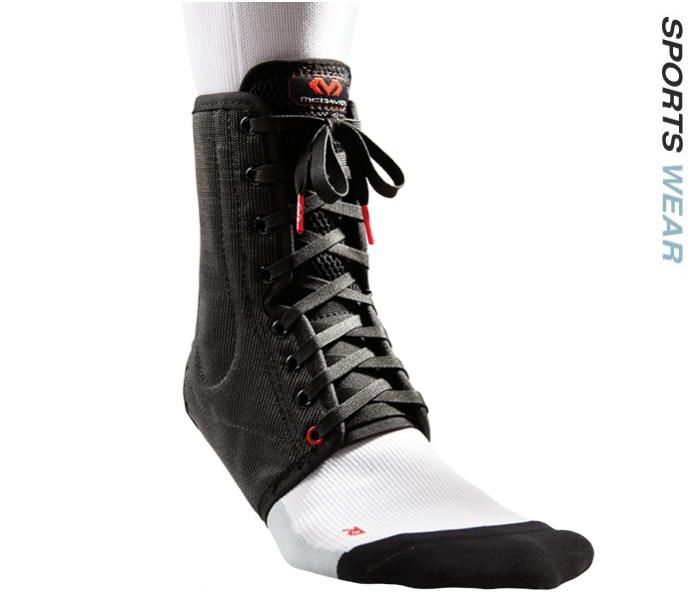McDavid Ankle Brace/Lace-Up w/Stays -MCD-199