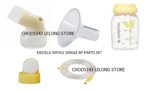 Medela swing single electric breastpump replacement parts/spare parts