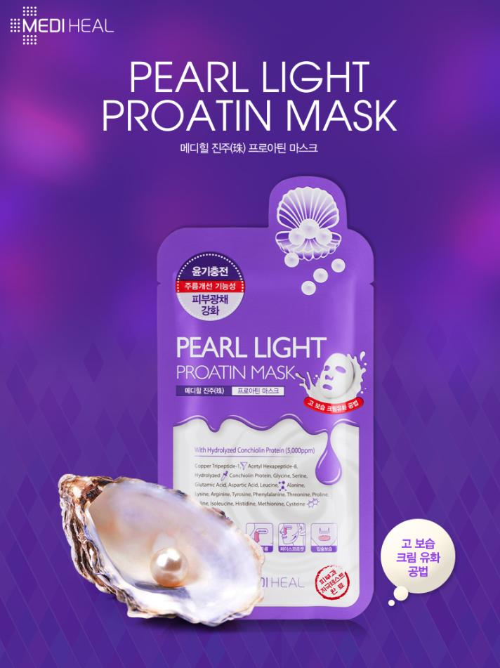MEDIHEAL Pearl Light Proatin Mask - 10pcs/Box