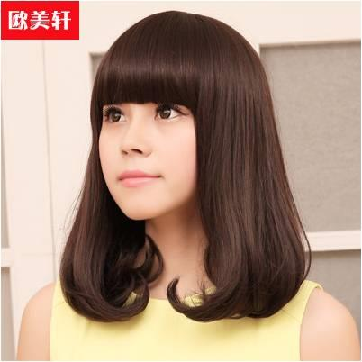 Medium wig *ready stock a19 -rambut palsu