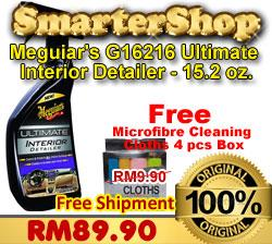 Meguiar 39 S G16216 Ultimate Interior D End 11 4 2016 1 15 Am