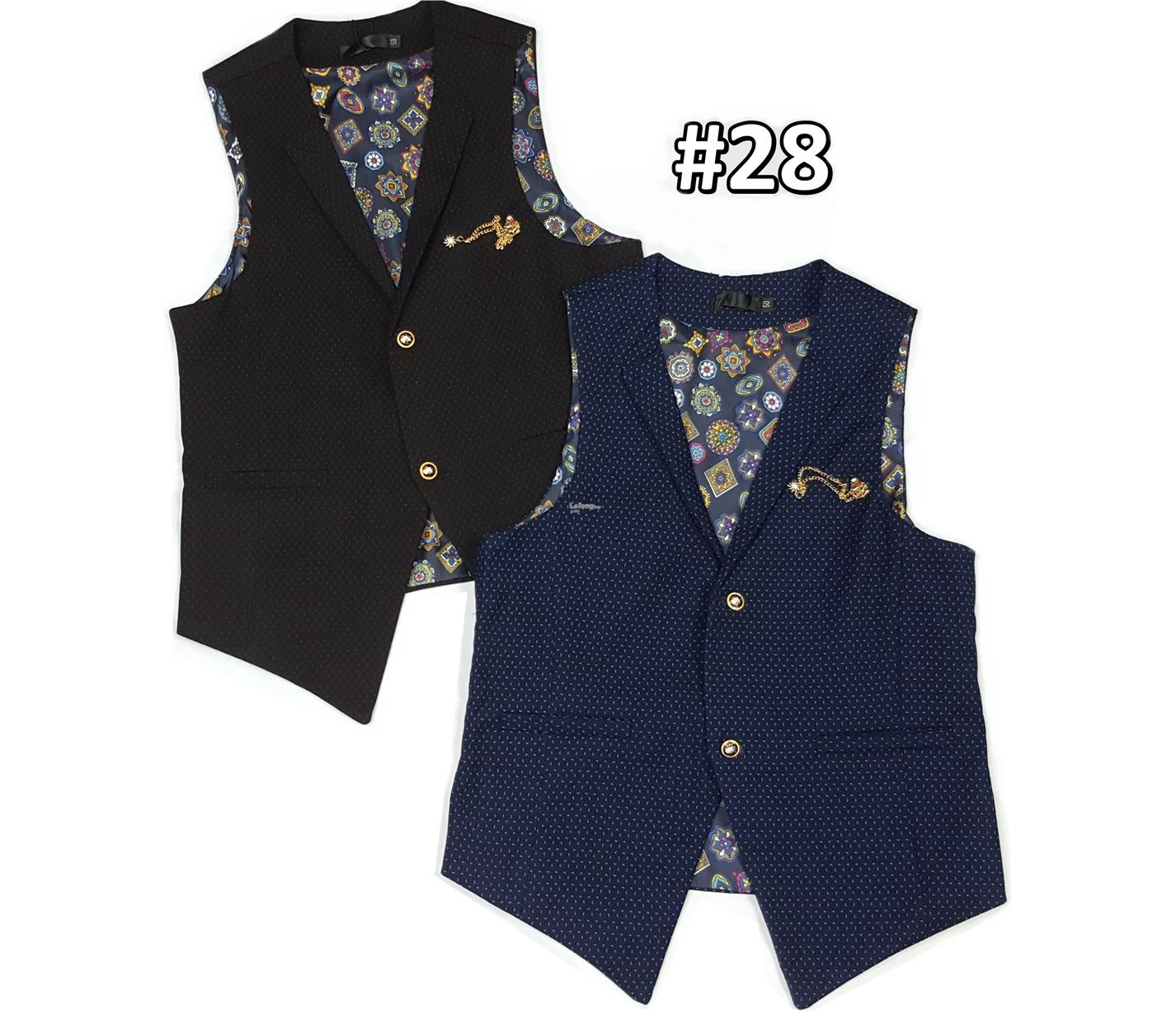 Men's Jacquard Waiscoat Slim Vest #V28