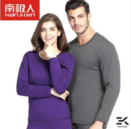 Men & Women Thicken Thermal Warm Protection Inner Wear (N026)