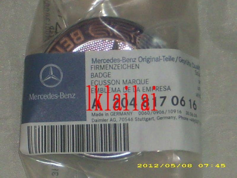 Mercedes Benz Hood Logo Flat (Original) Front Bonnet use [STM-30]