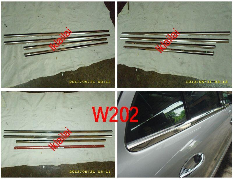 Mercedes Benz W210/W202 Door Window Moulding Chrome S/Steel 4pcs