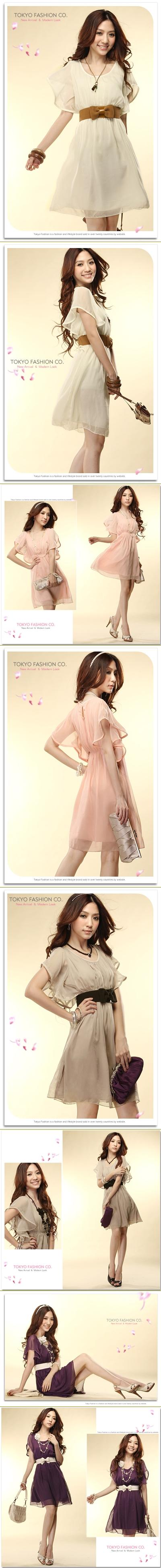 MERDEKA Sales: Lotus Sleeve Chiffon Dress *4 Colors*