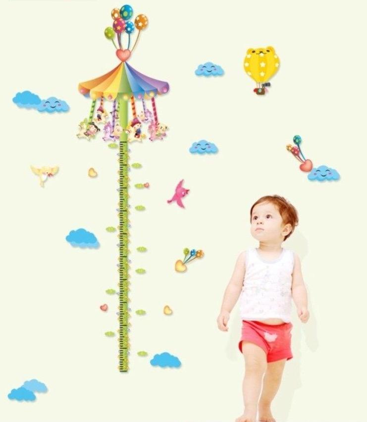 Merry-go-around Heights Measurement Wall Stickers