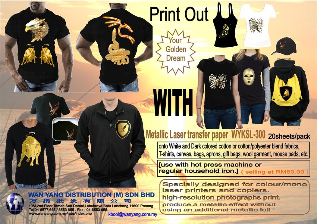 transfer paper buy online malaysia Neenah 3g jet-opaque inkjet transfer paper for darks - wholesale pricing all heat transfer supplies, 1000's of blanks, 85+ heat presses & more.