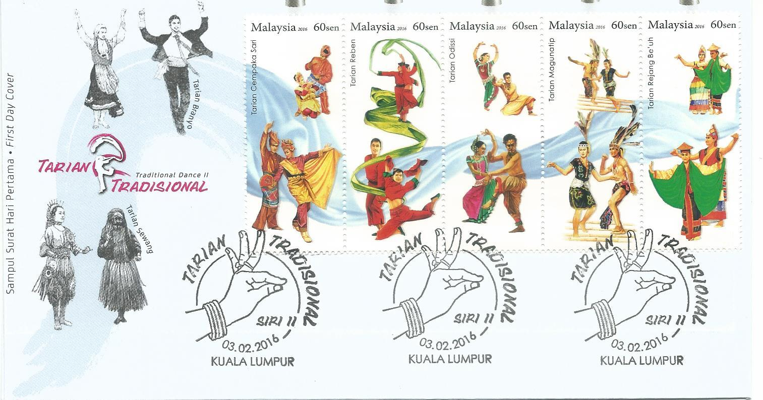MFDC-20160203 M'SIA 2016 TRADITIONAL DANCE II FIRST DAY COVER