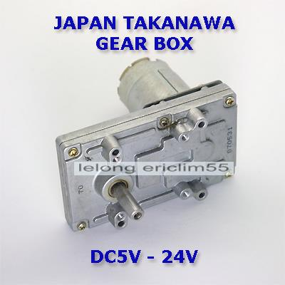 (MGM0524) DC5V-24V High Torque Low Noise Gear Box