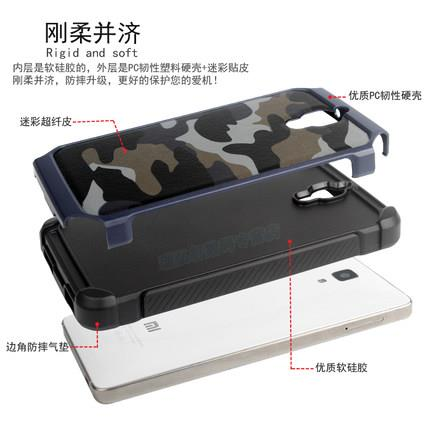 MI4 camouflage soft shell silicone protective case