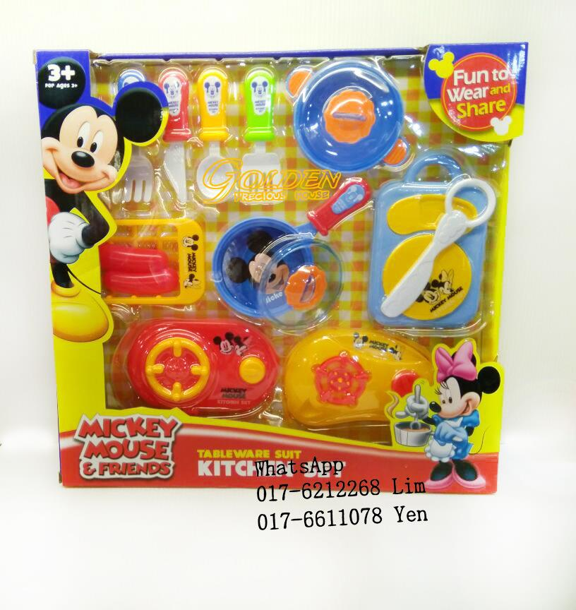 mickey mouse friends tableware su end 11 29 2017 9 15 pm
