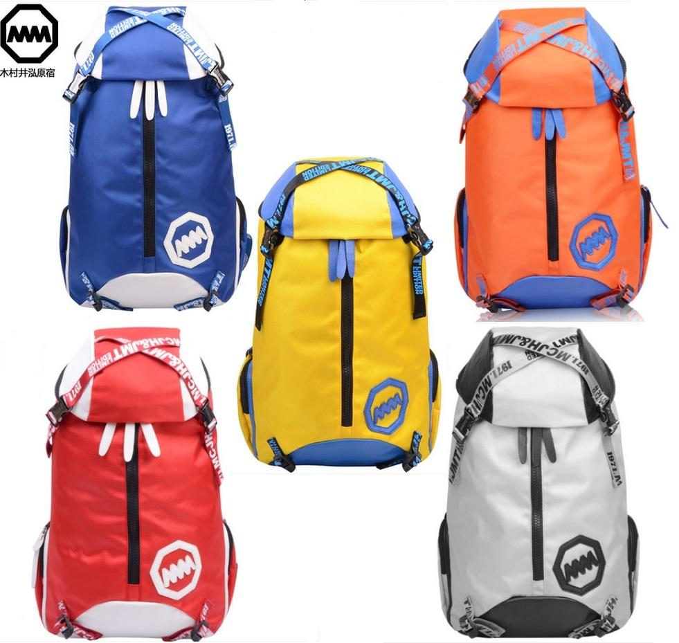 Mike Desegns Korean Stylish BackPack Large