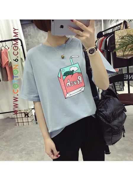Milk can printed t shirt end 2 28 2018 1 15 pm myt for Where can i print t shirts