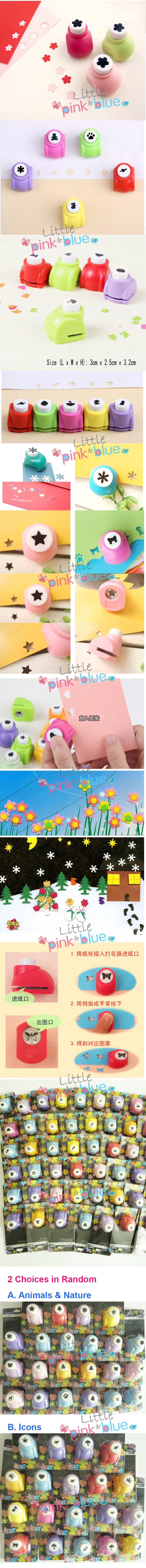 Mini DIY Card  Craft Making Scrapbooking Pattern Hole Shaper Punch