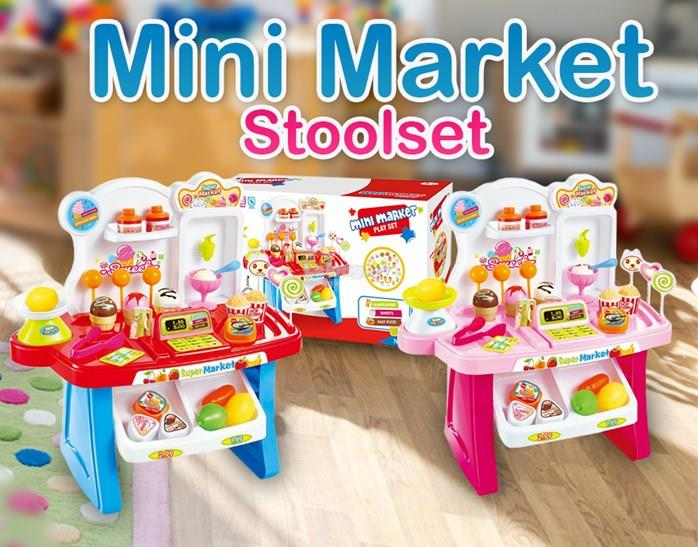MINI MARKET STOOL SET