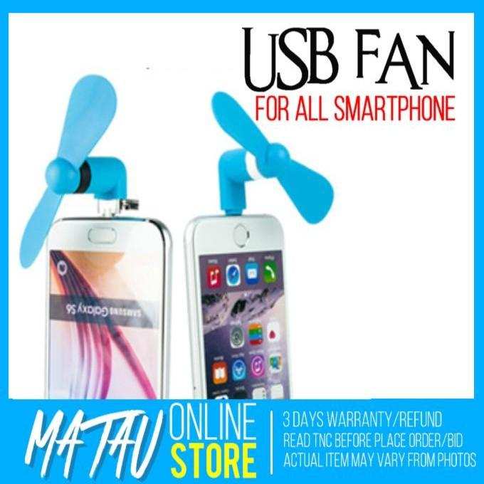 Mini Portable USB Fan For Android/Laptop/PC/Power Bank