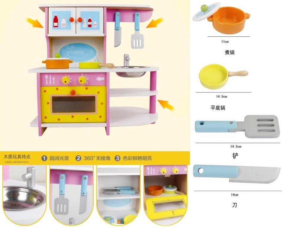 Mini wooden kitchen playset pink end 7 17 2018 10 15 am for Mini kitchen playset