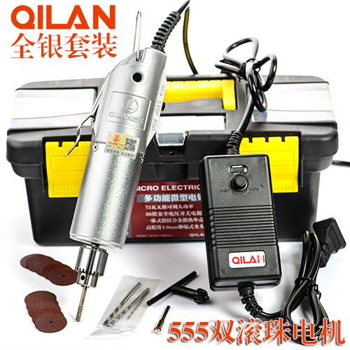 Miniature electric drill/electric grinder