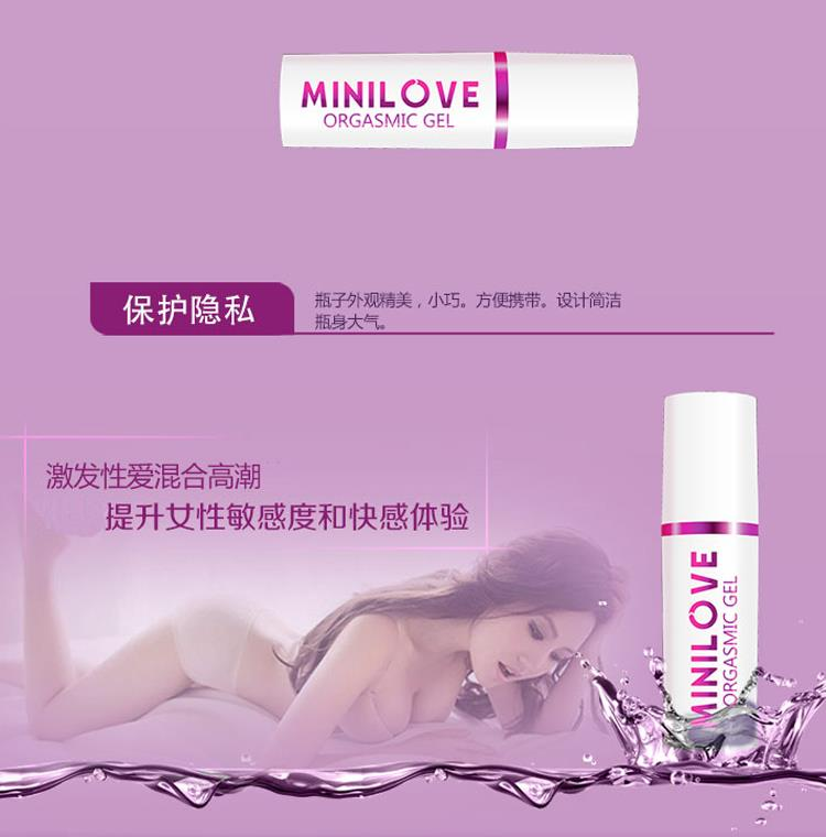 Minilove Orgasmic Spray - For Her (10ml)