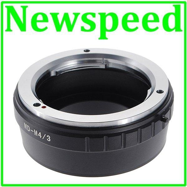 New Minolta MD Lens To MFT M43 Micro 43 M4/3 Body Mount adapter