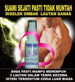 MINYAK LOTION POWER BIO-ASLI VCO / OIL 31 (free OASI 13) TOP Sale!!