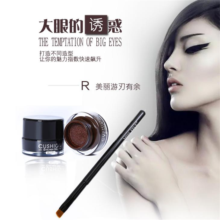 MissFive~ Cushion Waterproof Eyeliner Gel