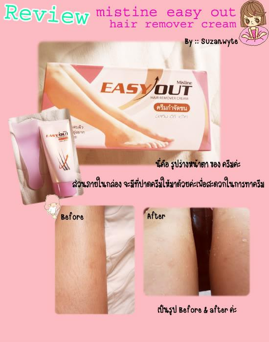MISTINE Easy Out Hair Removal Cream