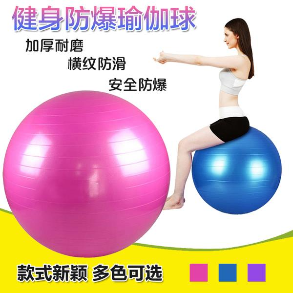 MIZZEE Love Ball - Fitness Exercise Gym Fit Yoga Core Ball Multi-use I
