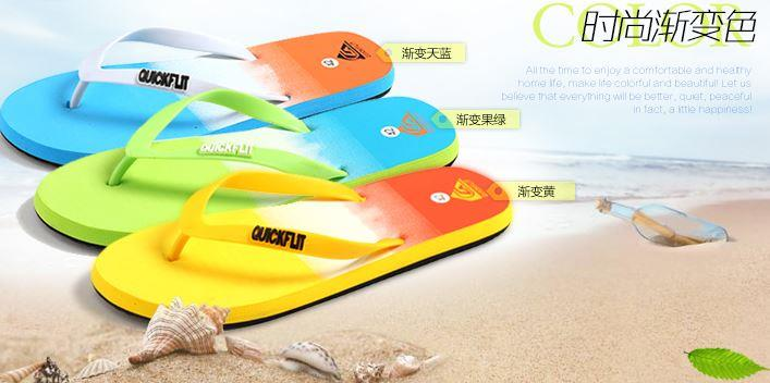 MKS75 Korean Men Fashion Beach Slippers Sandals