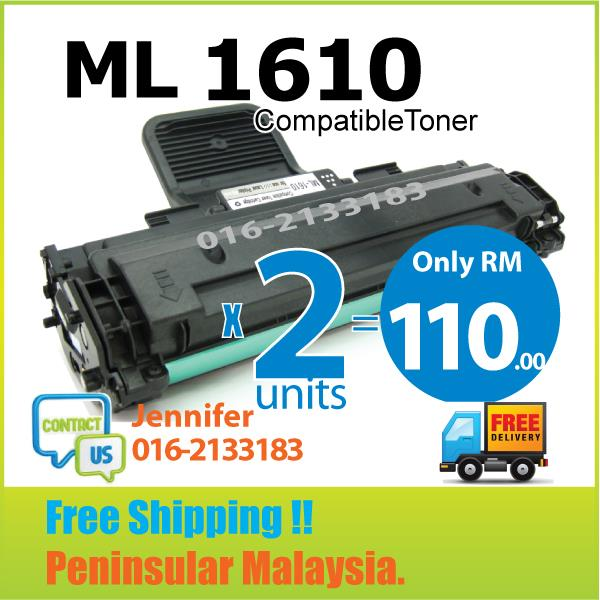 MY ML1610/ML 1610 Laser Toner ML 1610/1615/2010/2010XIL/2571N/ML1615