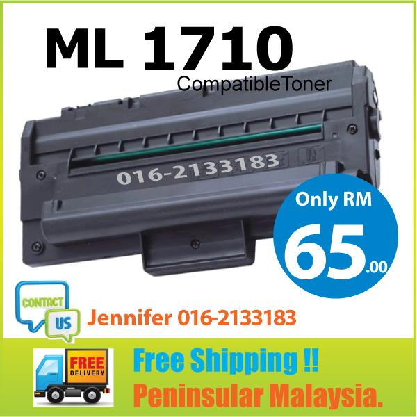 ML1710 Compatible ML1400 ML 1500 1510 1510B 1520 1710 1750 1755 Toner