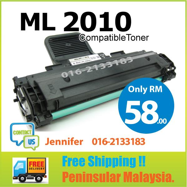 MY ML2010 Compatible Laser Toner ML2010XIL ML2510 ML2510XIL ML2570