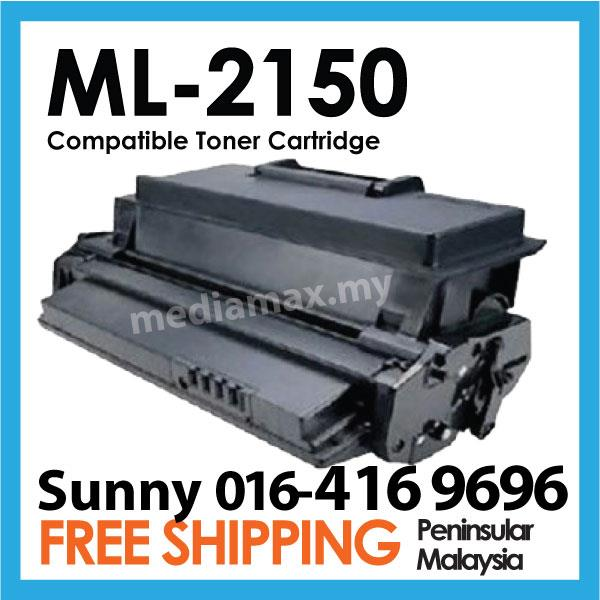 ML2150 Compatible Laser Toner ML2551  N ML2151N ML2150w ML2550 ML2551N
