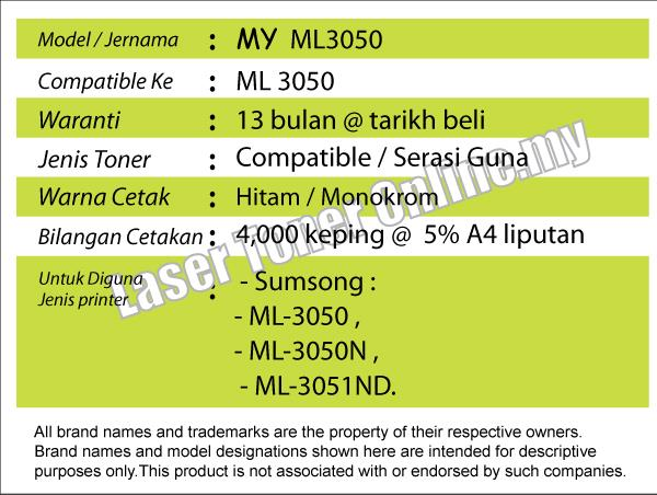 ML3050 Compatible Laser Toner ML-3050 3051N 3051ND ML3051N ML3051ND