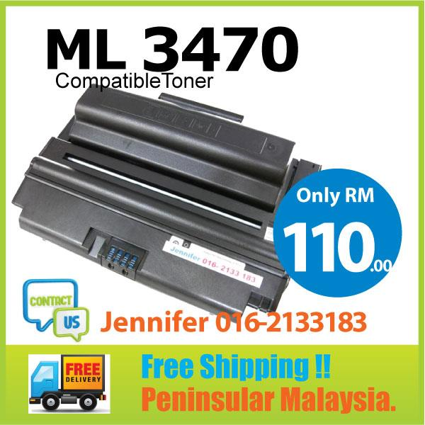 MY ML3470 Compatible Laser Toner ML-3470 3470D 3471ND ML3470D ML3471ND
