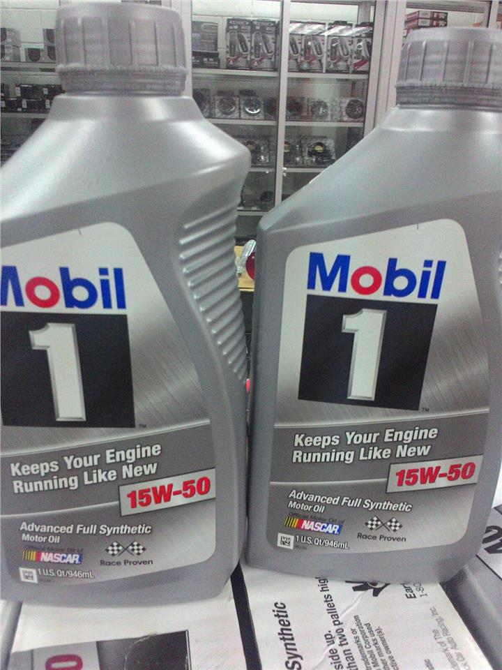 Mobil 1 advance fully synthetic eng end 12 2 2018 12 12 pm for Advance auto motor oil