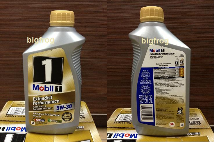 Mobil 1 vs mobil 1 ep passenger car motor oil pcmo for What s the difference between 5w20 and 5w30 motor oil