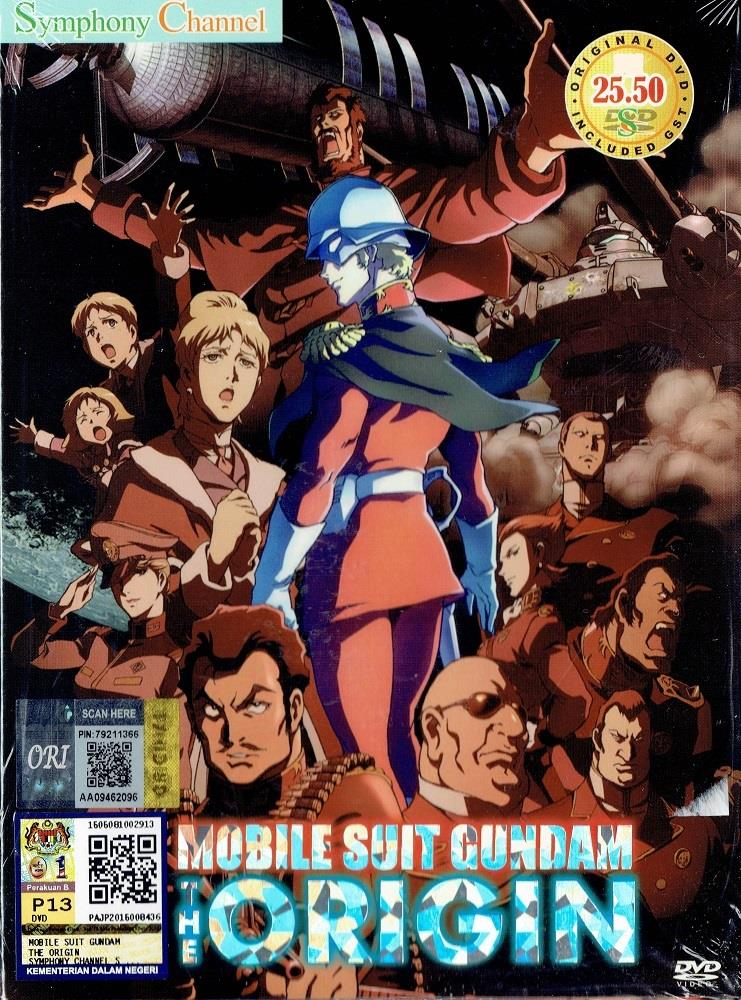 MOBILE SUIT GUNDAM THE ORIGIN - COMPLETE ANIME MOVIE DVD