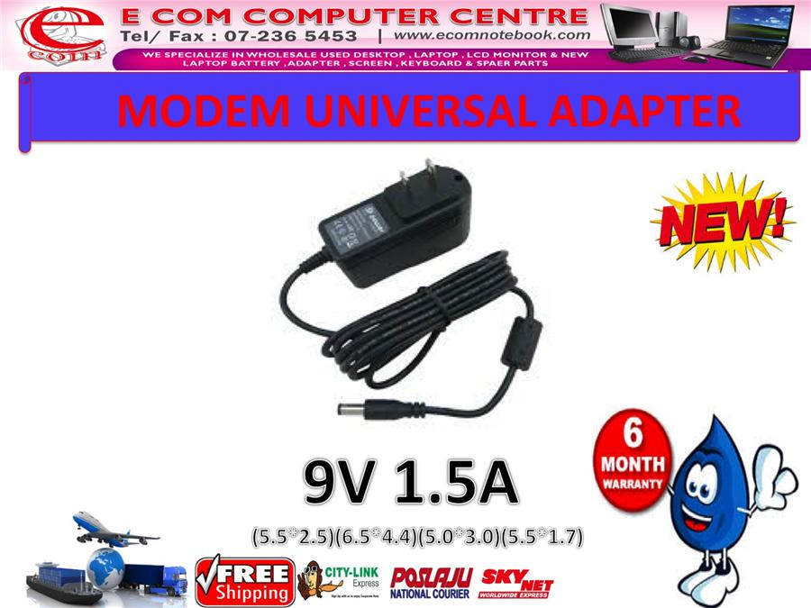 MODEM ADAPTER FOR D-LINK & TP-LINK 9V 1.5A (5.5MM*2.5MM)
