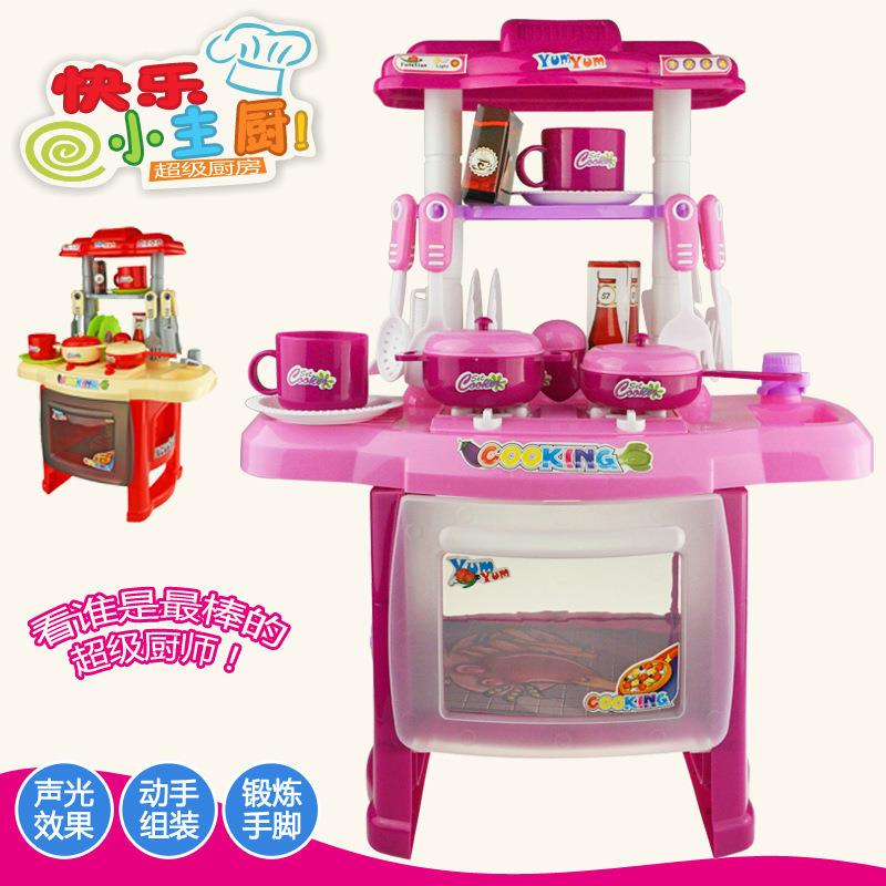 Modern Kids Education Kitchen Toy Set