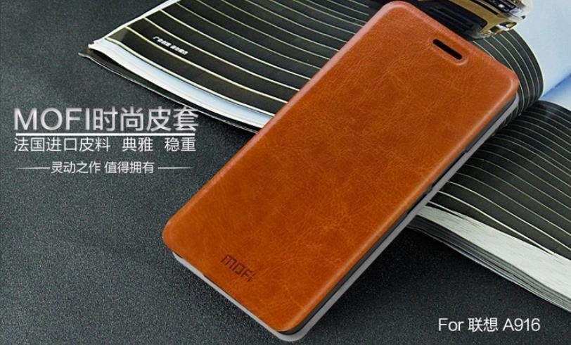 Mofi Lenovo A916 Flip PU Leather Case Cover Casing + Free Gifts