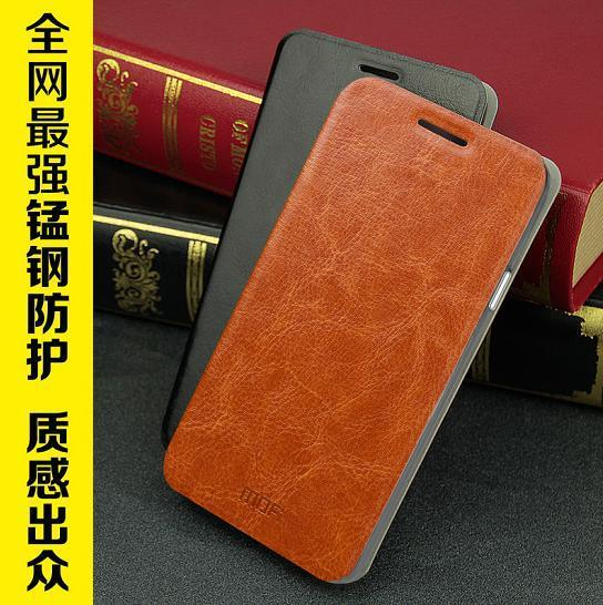 Mofi Samsung Galaxy E7 E4 Flip Leather Case Cover Casing + Free Gifts