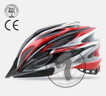 In-mold Helmet 21 Vents with Visor (FREE Shipping)