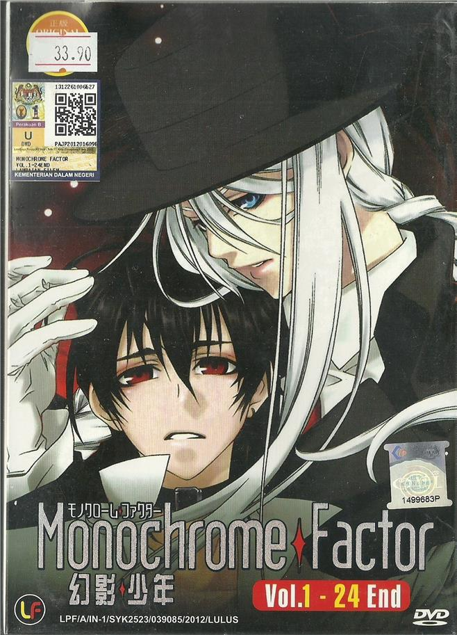 MONOCHROME FACTOR - COMPLETE ANIME TV SERIES (1-24 EPIS)