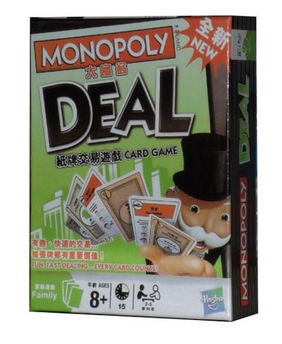 Monopoly Deal Card Games - Family Games