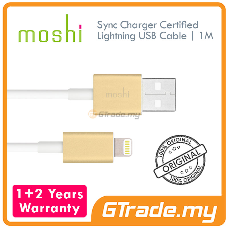 MOSHI USB Lightning Cable 1 Meter Gold | Apple iPhone SE 5S 5C 5